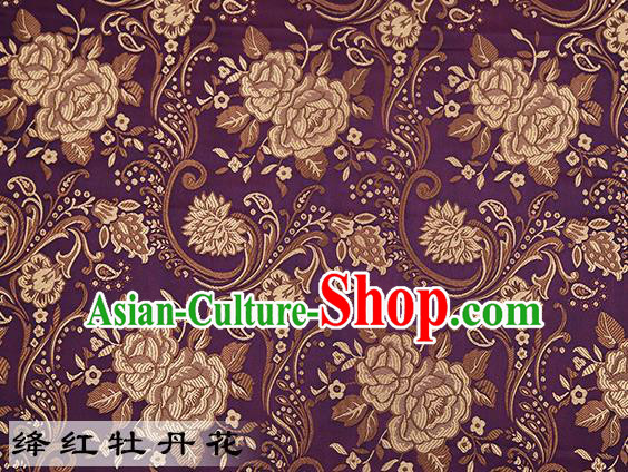 Chinese Traditional Dark Purple Satin Classical Peony Pattern Design Brocade Fabric Tang Suit Material Drapery