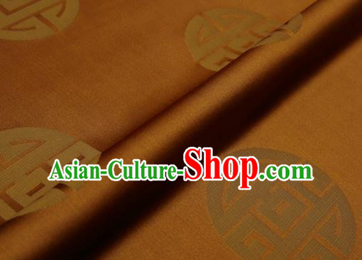 Top Grade Classical Pattern Bronze Brocade Chinese Traditional Garment Fabric Cushion Satin Material Drapery