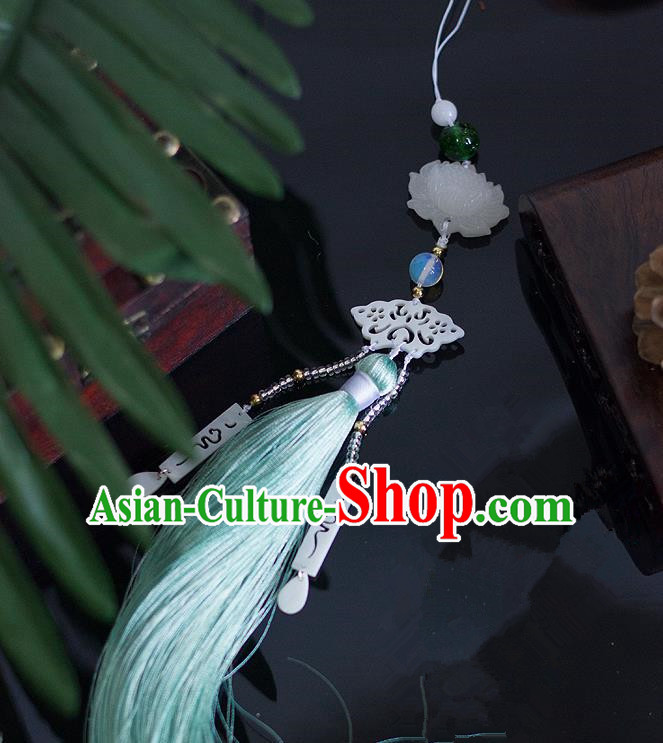 Chinese Traditional Handmade Waist Accessories Palace Green Tassel Lotus Jade Pendant for Men