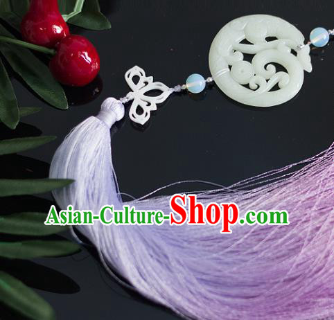 Chinese Traditional Handmade Purple Tassel Waist Accessories Palace Dragon Jade Pendant for Men