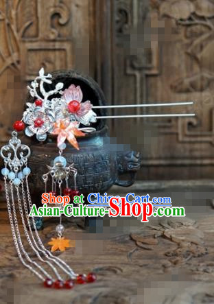 Chinese Ancient Wedding Hair Jewelry Accessories Palace Tassel Step Shake Hairpins for Women