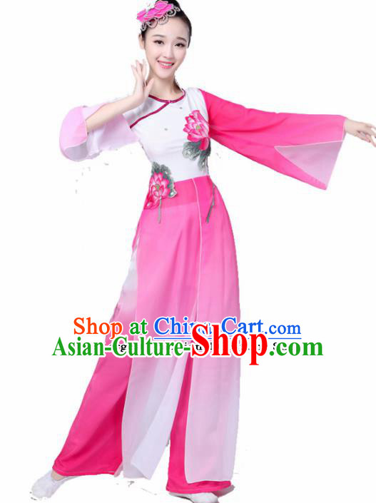 Chinese Traditional Folk Dance Pink Costumes Classical Dance Yanko Dance Clothing for Women
