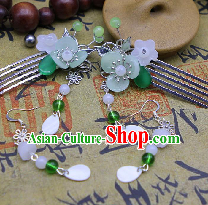 Handmade Chinese Ancient Princess Hair Accessories Green Flowers Tassel Hair Comb Hairpins for Women