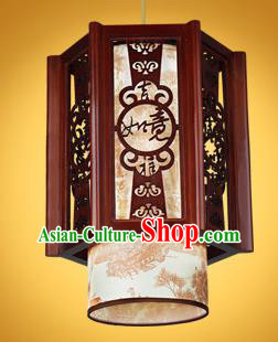 Chinese Classical Handmade Wood Carving Palace Lanterns Lucky Hanging Lantern Ancient Ceiling Lamp