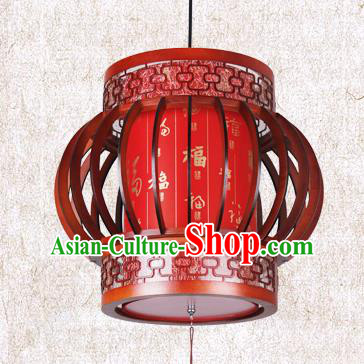 Traditional Chinese Painted Red Palace Lanterns Handmade Wood Hanging Lantern Ancient Ceiling Lamp