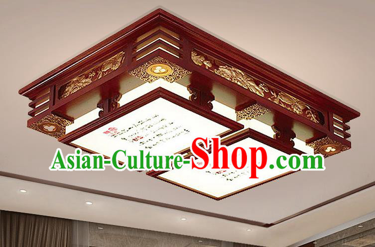 Traditional Chinese Handmade Carving Lantern Palace Ceiling Lanterns Ancient Wood Lamp