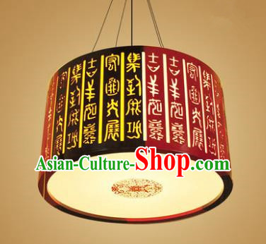 Traditional Chinese Hanging Palace Lantern Handmade Painting Seal Ceiling Lanterns Ancient Lamp