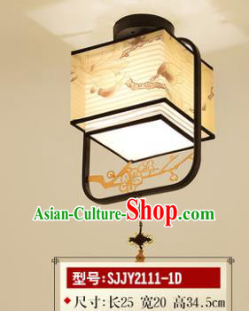 Asian China Traditional Handmade Lantern Painting Magnolia Square Ceiling Lamp Ancient Palace Lanern