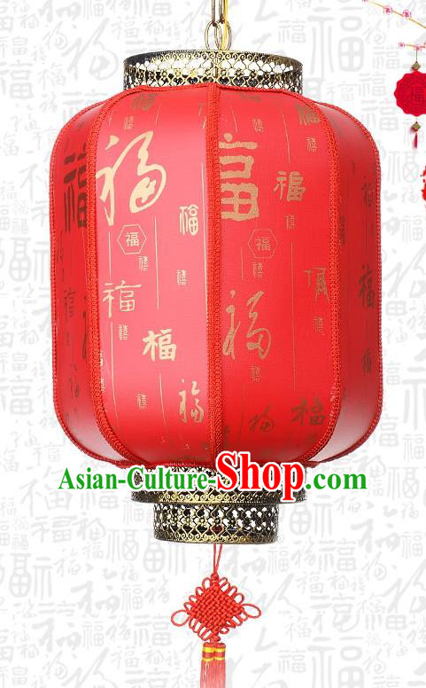 Chinese Handmade Palace Lantern Traditional Fu Character Hanging Lantern Red Ceiling Lamp Ancient Lanterns