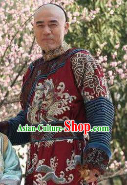 Chinese Qing Dynasty Prince Gong Yixin Historical Costume China Ancient Manchu Royal Highness Clothing