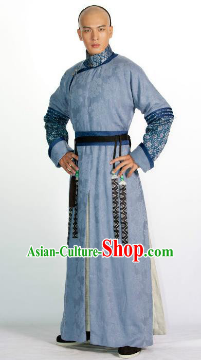 Ancient Chinese Qing Dynasty Manchu Prince Yintang Historical Costume Royal Highness Clothing for Men