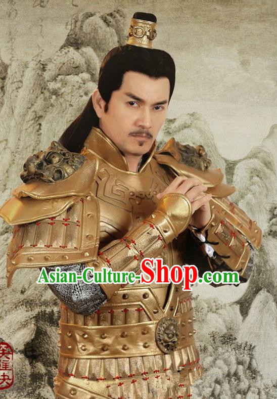 Chinese Ancient Ming Dynasty Emperor Zhu Di Replica Costume Helmet and Armour for Men