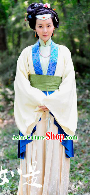 Chinese Ancient Ming Dynasty Courtesan Dong Xiaowan Historical Costume for Women
