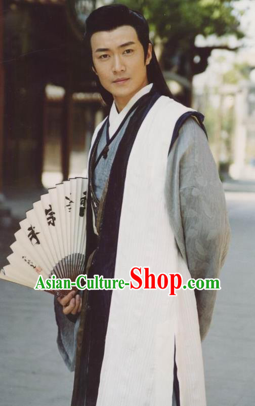 Chinese Ancient Song Dynasty Registrar Gongsun Ce Replica Costume for Men