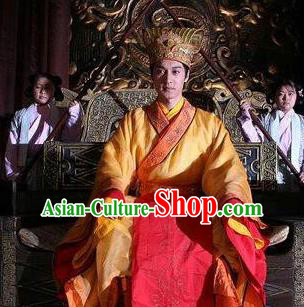 Chinese Ancient Song Dynasty Ren Emperor Zhao Zhen Replica Costume Imperial Robe for Men