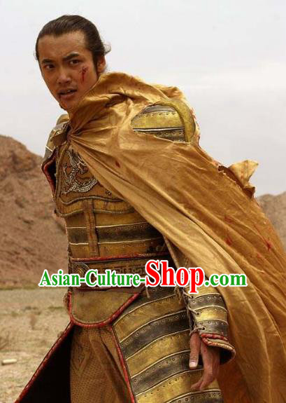 Ancient Chinese Song Dynasty General Luo Zan Replica Costume Helmet and Armour for Men