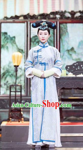 Chinese Traditional Historical Costume China Qing Dynasty Manchu Imperial Concubine Dong Embroidered Clothing