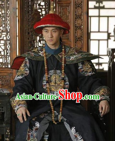 Chinese Ancient Royal Highness Historical Costume China Qing Dynasty Minister Embroidered Clothing