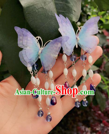 Chinese Ancient Handmade Butterfly Earrings Accessories Hanfu Purple Beads Tassel Eardrop for Women
