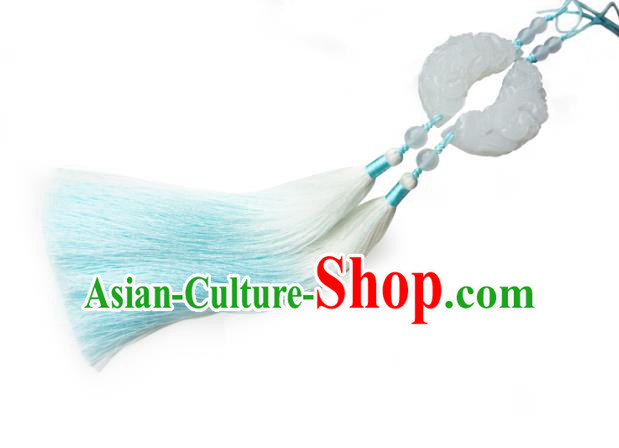 Chinese Handmade Ancient Palace Waist Accessories Hanfu Blue Tassel Jade Pendant for Women