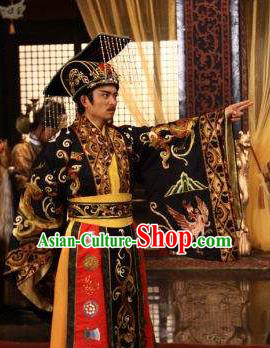 Ancient Chinese Three Kingdoms Period Wei State Emperor Cao Pi Imperial Robe Historical Costume for Men