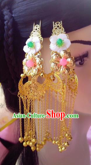 Traditional Chinese Ancient Hair Accessories Hairpins Golden Tassel Step Shake Hair Clips for Women