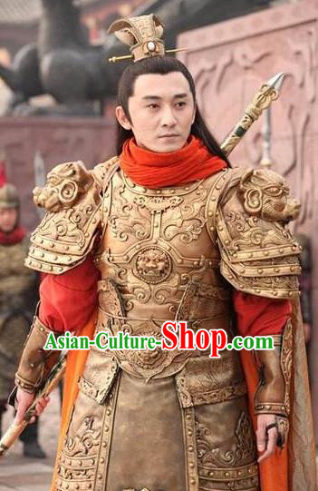 fa4772453 Chinese Ancient Sui Dynasty General Yuwen Chengdu Replica Costume Helmet  and Armour for Men