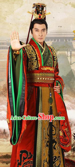 Chinese Ancient Three Kingdoms Period Wu Kingdom Emperor Sun Quan Replica Costume for Men