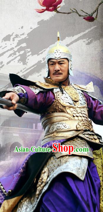 Chinese Ancient Three Kingdoms Period General Gongsun Zan Replica Costume for Men
