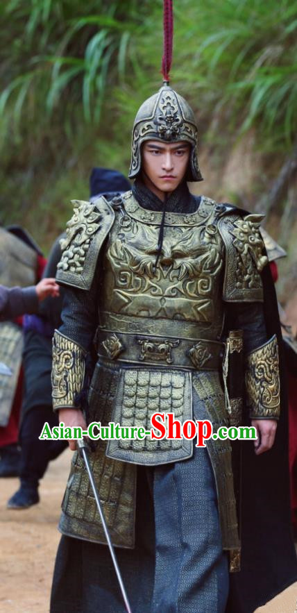 Chinese Ancient Northern Zhou Dynasty Major General Ge Shu Historical Costume Helmet and Armour for Men
