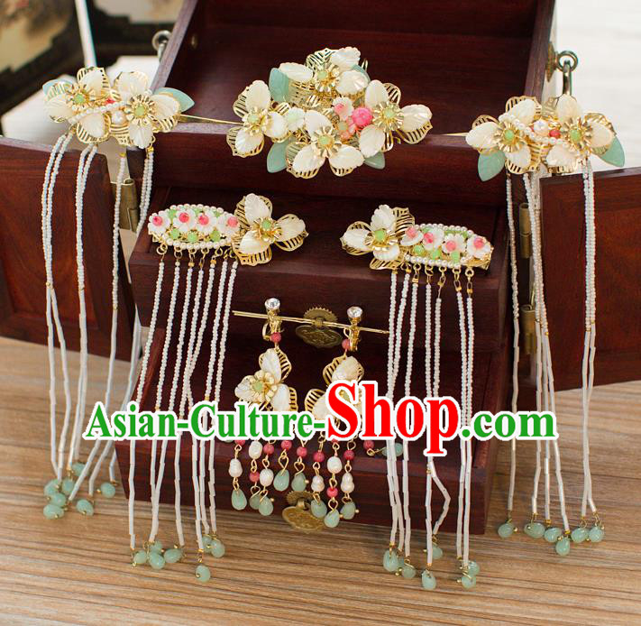 Chinese Traditional Palace Hair Accessories Xiuhe Suit Hair Comb Ancient Hairpins Complete Set for Women