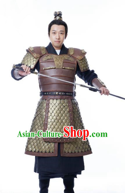 Traditional Chinese Ancient General Costume Untouchable Lovers Northern and Southern Dynasties Warrior Body Armour for Men