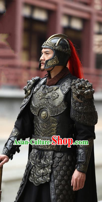 Chinese Ancient General Meng Wu Costume Qin Dynasty Swordsman Historical Body Armor and Helmet Complete Set