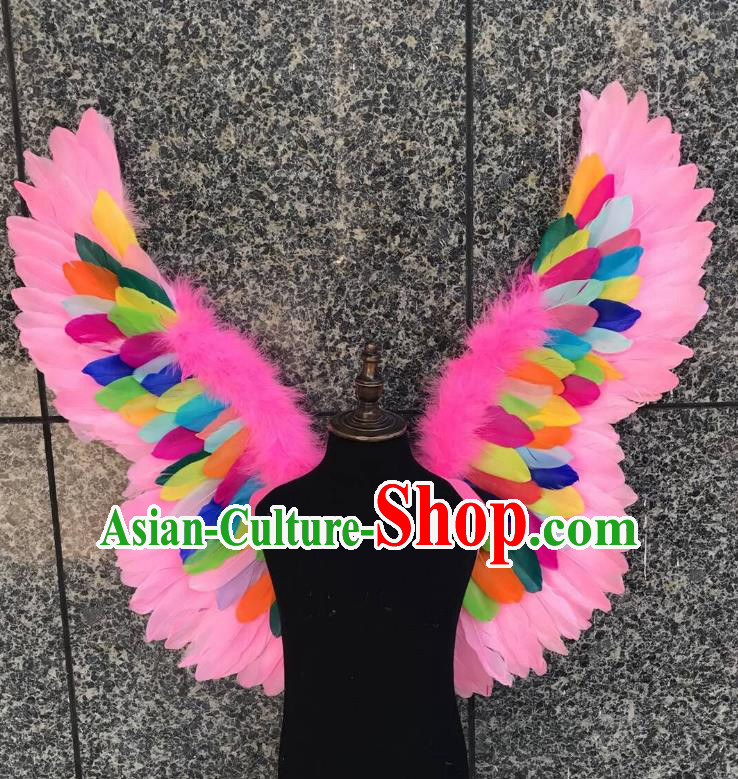 Top Grade Samba Dance Props Brazilian Carnival Catwalks Colorful Feather Wings for Kids