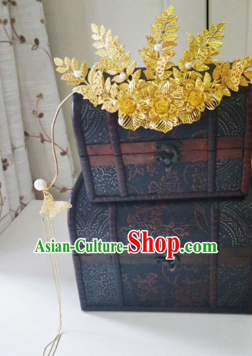 Chinese Ancient Qing Dynasty Hair Accessories Golden Coronet Palace Hairpins for Women