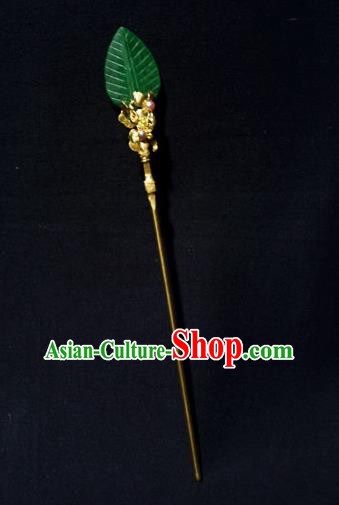 Chinese Ancient Qing Dynasty Hair Accessories Tian-Tsui Leaf Hair Clip Handmade Palace Hairpins for Women
