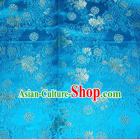 Chinese Traditional Blue Silk Fabric Tang Suit Brocade Cheongsam Flowers Pattern Cloth Material Drapery