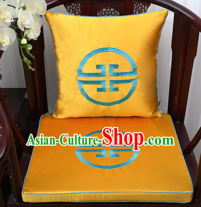 Chinese Classical Household Ornament Traditional Handmade Yellow Brocade Cushion Cover and Armchair Mat