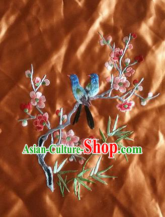 Asian Chinese Traditional Embroidered Plum Blossom Birds Silk Patches Handmade Embroidery Craft