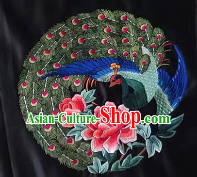 Asian Chinese Traditional Embroidered Peacock Peony Silk Patches Handmade Embroidery Craft