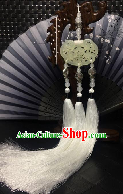 Traditional Chinese Hanfu Jade Carving Bat Waist Accessories Palace White Tassel Pendant Ancient Swordsman Brooch