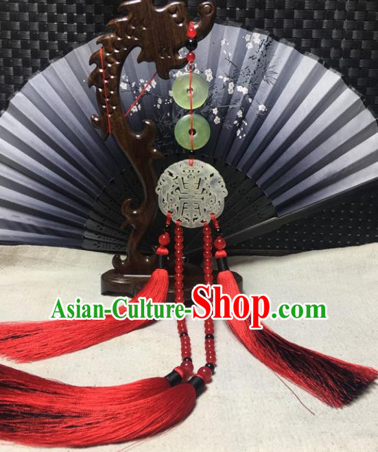 Traditional Chinese Hanfu Jade Carving Waist Accessories Palace Red Beads Tassel Pendant Ancient Swordsman Brooch