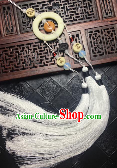 Traditional Chinese Hanfu Jade Ring Waist Accessories Palace White Tassel Pendant Ancient Swordsman Brooch