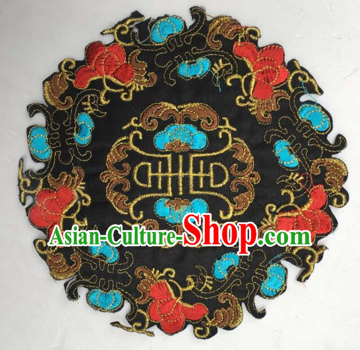 Chinese Traditional National Embroidered Butterfly Applique Dress Patch Embroidery Cloth Accessories