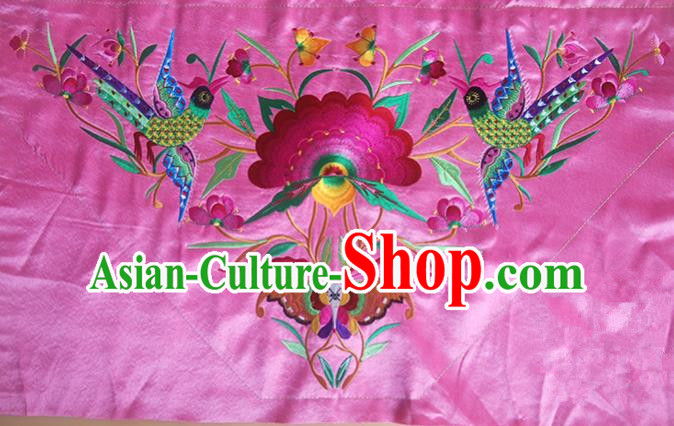 Chinese Traditional National Embroidered Phoenix Peony Pink Applique Dress Patch Embroidery Cloth Accessories