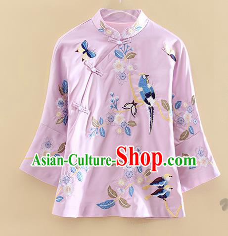 Chinese Traditional Tang Suit Embroidered Purple Shirt National Costume Qipao Upper Outer Garment for Women