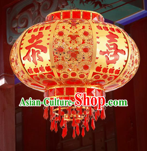 Traditional Chinese Handmade New Year Lantern Hanging Lantern Asian Palace Ceiling Lanterns Ancient Lantern