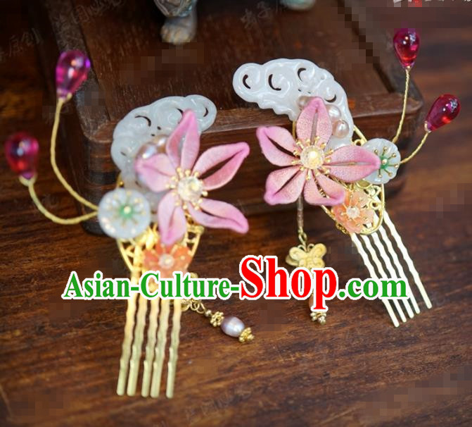 Traditional Chinese Ancient Bride Jade Hair Combs Hanfu Court Queen Hairpins Handmade Hair Accessories for Women