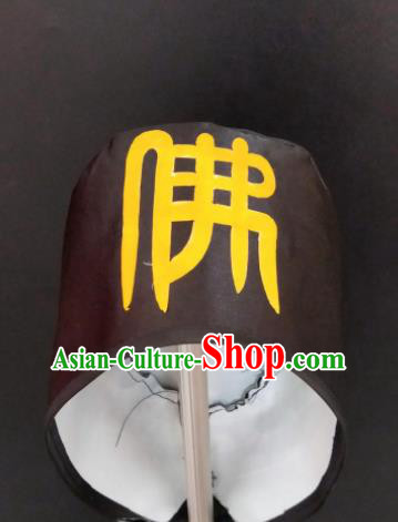 Chinese Beijing Opera Monk Black Hat Traditional Peking Opera Handsome Monkey King Hair Accessories for Men
