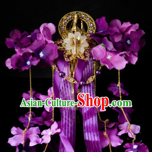 Traditional Chinese Classical Purple Flowers Hair Crown Tassel Hairpins Ancient Princess Hanfu Hair Accessories for Women